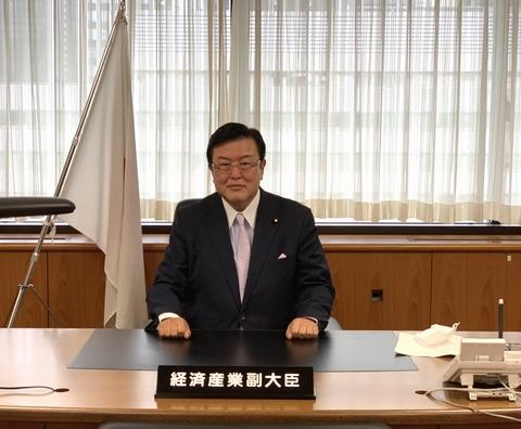 9/23(水)経済産業省へ初登庁