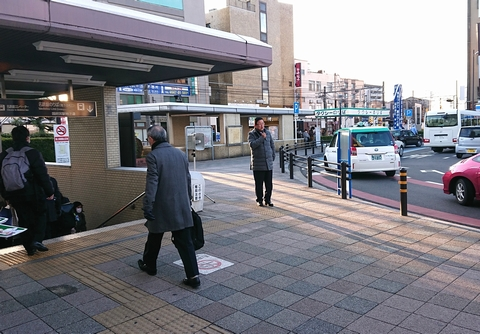2/19(水)早朝、稲沢市の名鉄国府宮駅で街頭活動