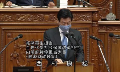 5/14(木)本会議、震災復興特別委員会、地方創生特別委員会に出席。