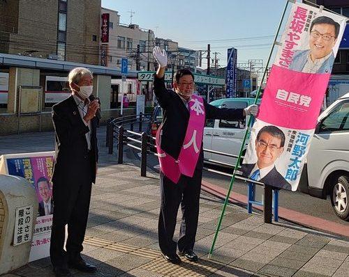 9/24(金)早朝、稲沢市の国府宮駅で街頭活動。