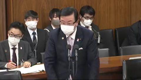 2/25(木)衆議院予算委員会第七分科会に出席
