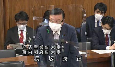4/23(金)衆議院・経済産業委員会で答弁