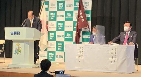5/25(火)自民党本部で各種団体協議会懇談会で講演する、衆議院・本会議に出席。