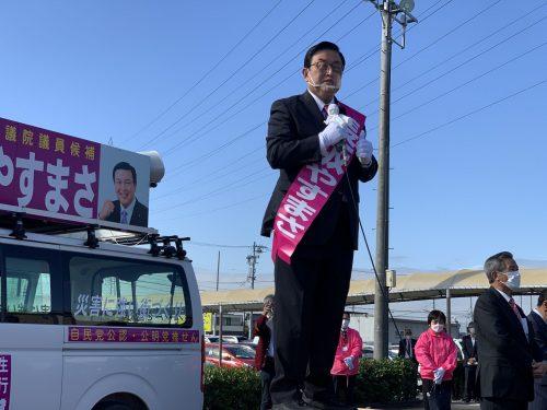 10/19(火)衆議院総選挙初日