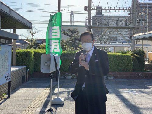 4/26(月)名鉄国府宮駅で街頭活動