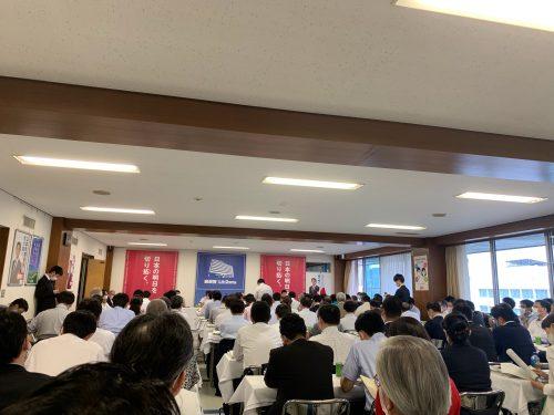 7/9(木)自民党政調全体会議に出席