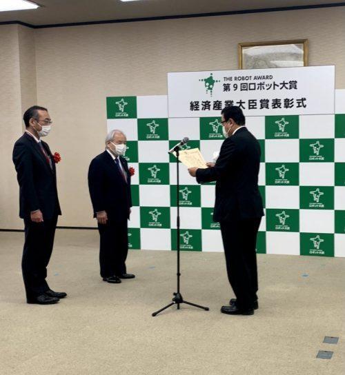 3/18(木)第9回ロボット大賞経産大臣賞表彰式に出席