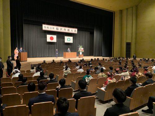 1/10(日)稲沢市成人式に出席