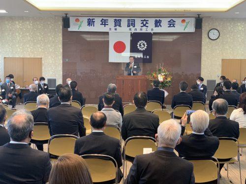 1/4(月)尾西商工会 新年賀詞交歓会に出席