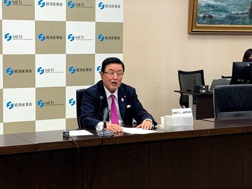 11/23(月)WTOオタワグループ閣僚会合のテレビ会議